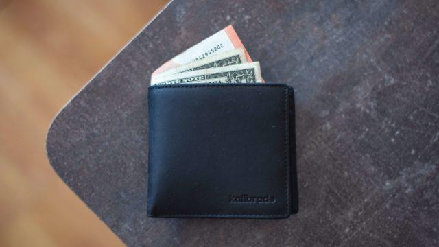 お財布に優しい