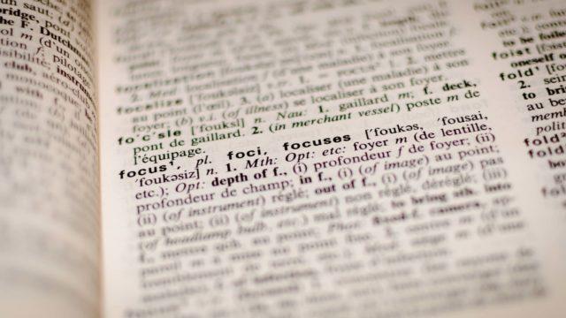 辞書付きの電子書籍